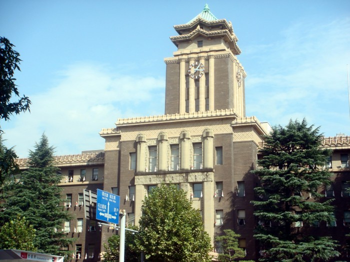 Nagoya City Hall - 名古屋市役所