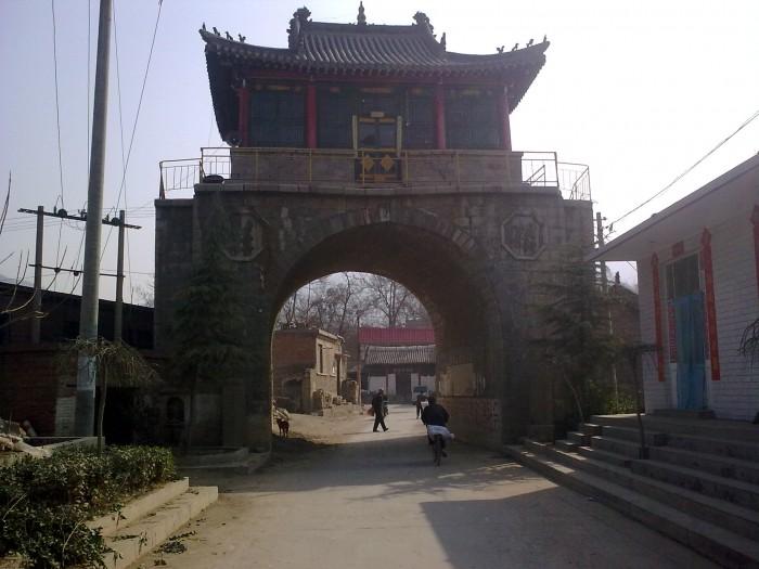 井陉松庄村的小城门