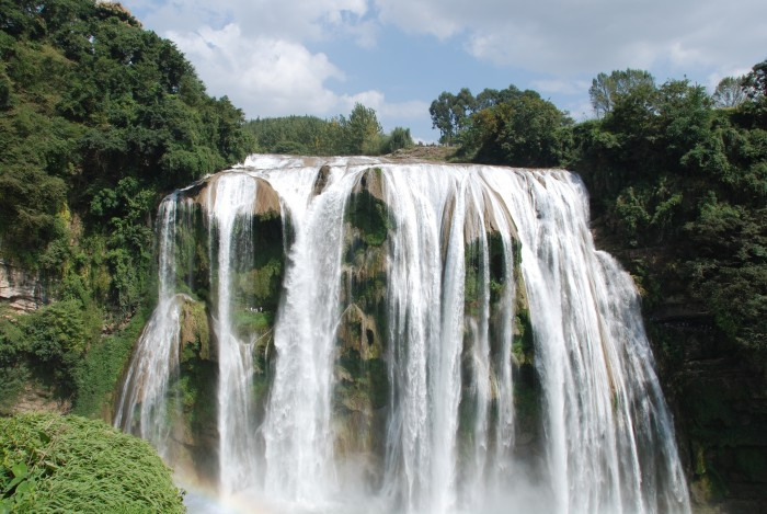 huang guo shu waterfall